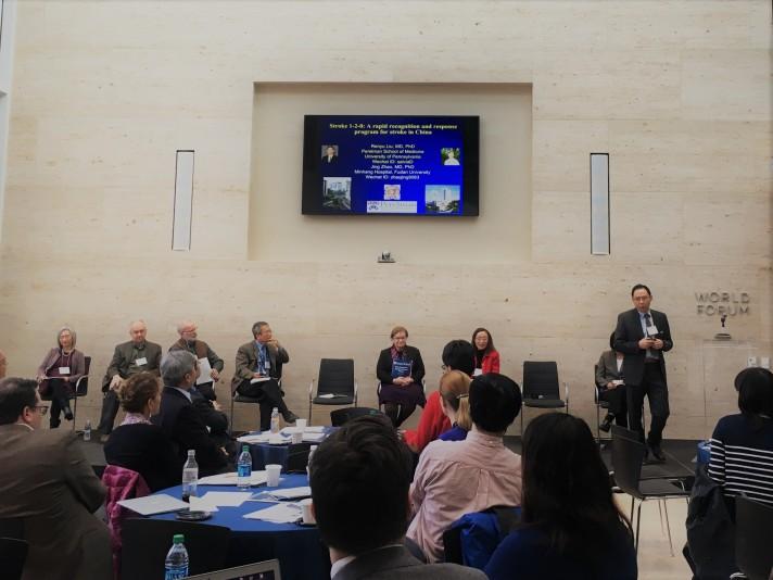 China Symposium 2017 Presentation