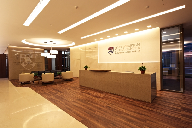 Penn Wharton China Center Lobby