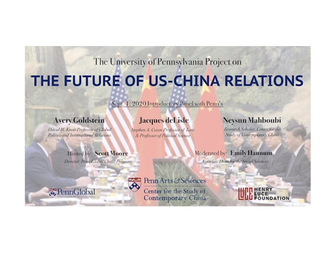The Future of US-China Relations 9/1/20 Publicity Image