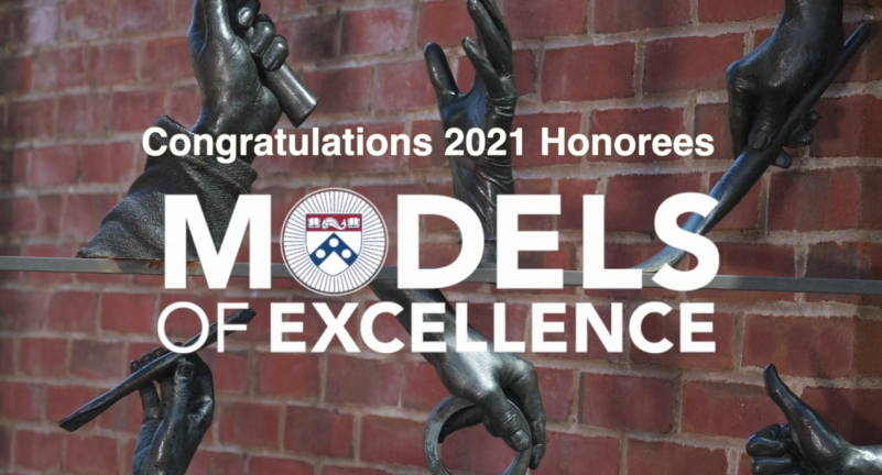 Congratulations 2021 Honorees: Models of Excellence